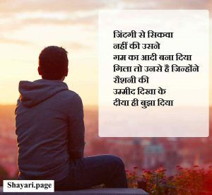 Bitter truth shayri and sad status in hindi