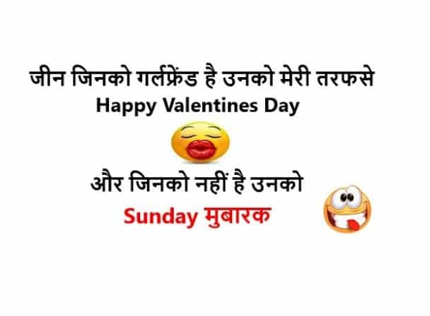 funny valentines day puns girlfriend funny sms download  shayari.page