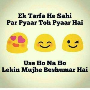 valentines quotes- funny hysterical love quotes shayari on shayari.page