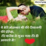 Valentines Day Top 10 Best Quotes In Hindi for girlfriend and boyfriend and husband and friends and family . Read, shaare, comment and download images for fb and whatsapp status. shayari.page images free