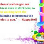 Happy Holi Quotes- Best Quotes on Holi