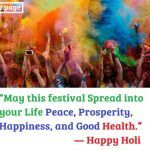 colorful-holi-and-shayari