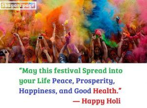 Best Holi Quotes on Shayari-page