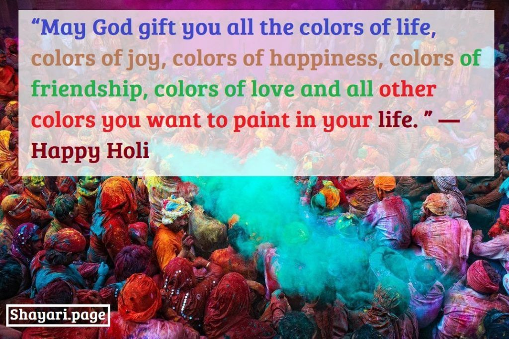 holi celebration quotes india quotes