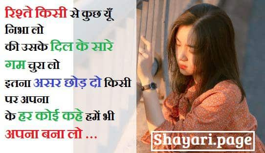 love shayari-Collection Best Mohabbat shayri