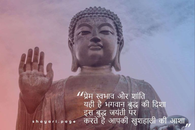 Budh-jayanti-Best-Buddha-Purnima-Wishes-In-Hindi