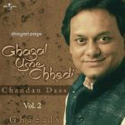 Dhoop Bhari Chhat Pe Lyrics By Chandan Das Ghazals