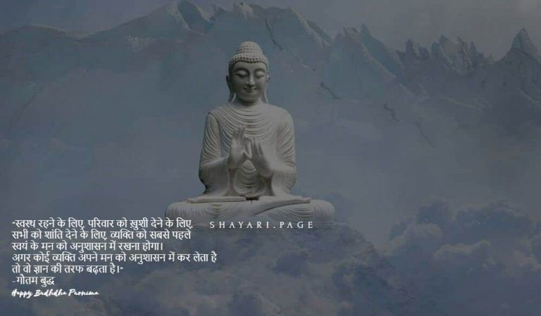 Happy-Buddha-Purnima-2020-Wishes