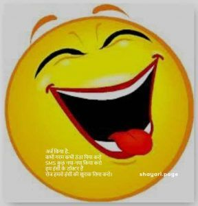 World Laughter Day wishes hindi me