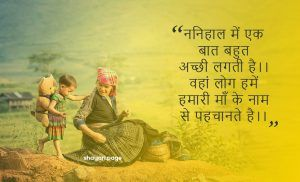Happy Mothers Day Shayari-Maa Shayari-mom Hindi Shayari