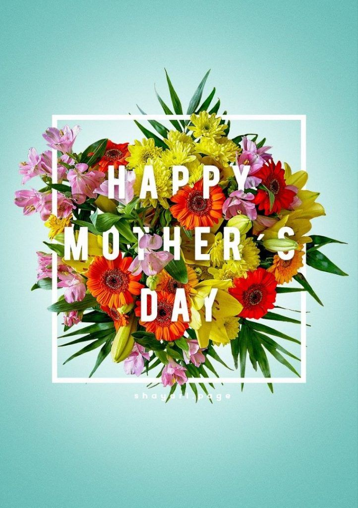 happy mothers day to be images