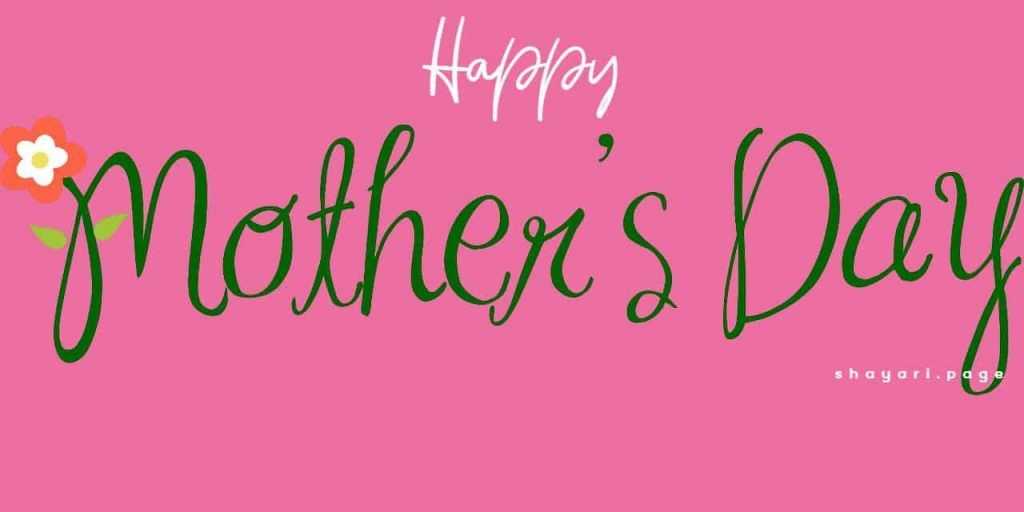 quotes on mothers day