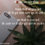 Suprabhat-sandesh-sms-wishes-greetings-quotes-hindi-me