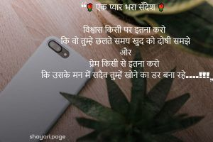 Suprabhat sandesh,sms,wishes,greetings,quotes hindi me