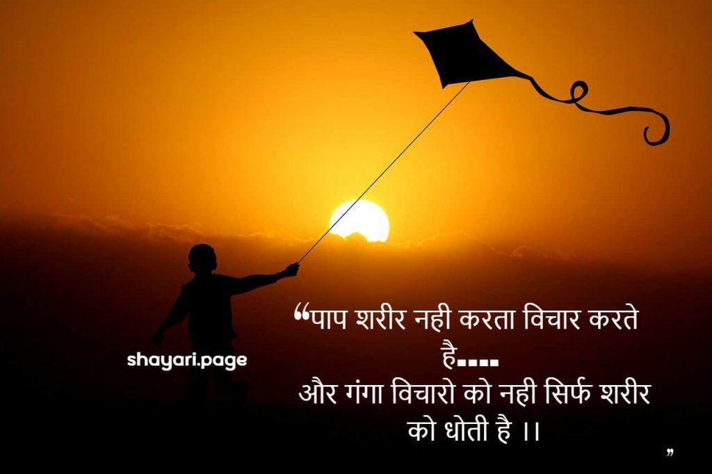 Top 20 Best Suvichar  in hindi