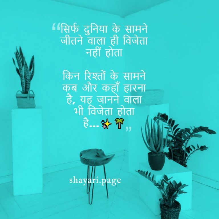 suvichar-text-msg-in-hindi