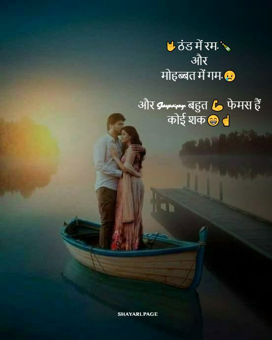 Attitude-Wali-Best-Shayari-in-hindi