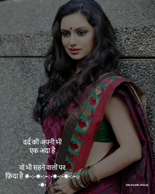 Dard-Wali-Best-Shayari-hindi-language