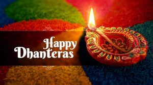 Happy Dhanteras wishes in english