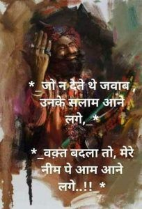 Top 10 Best Dil ko Chu lene wale Hindi Quotes and Sayings