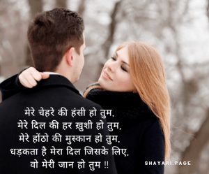 love shayari dp for whatsapp, Dhadakta hai mera dil