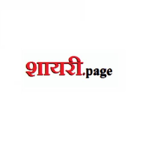 Best hindi daily suvichar, Phool se pucha