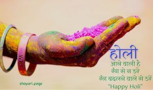 Best Holi sarcasm in hindi
