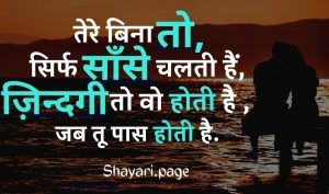 Best Love shayari pages
