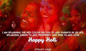 Happy Holi Quotes in English Language