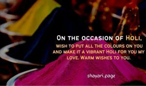 Happy Holi Wishes Quotes Messages in English