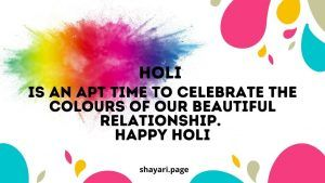 Happy Holi Wishes, Quotes, Messages