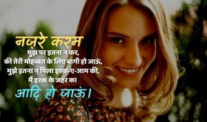 Love sad shayari in hindi for you