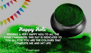 Wishing You Very Happy Holi