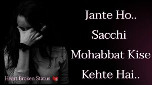 Broken Heart Dialogue Status for Boys 💔| Sad Love Quotes in Hindi 💔