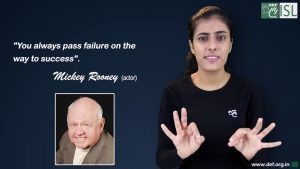 """Describing the Quotes- """"You always pass failure on the way to success."""""""