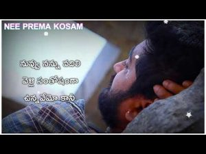 Heart Touching love quotes   love failure videos   sad love quotes in telugu😢😢