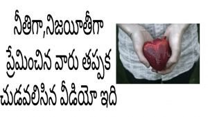 Love failure quotes with nenu local sad song