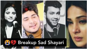 Most Sad breakup Shayari 💔😭 Sad heart touching Shayari // tik tok sad love poetry //💔Breakup Shayari