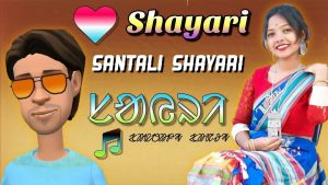New santali shayari 2021 // Santali shayari video //Santali Love shayari