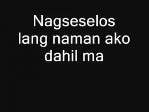 ♥   Sweet Tagalog Love Quotes ♥