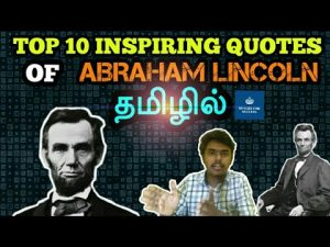 TOP 10 MOTIVATIONAL TAMIL QUOTES OF ABRAHAM LINCOLN | ABOUT FAILURE|HUNGRY FOR SUCCESS