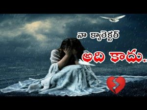 Telugu girls love failure whatsapp status || నేనంటే నీకే తెలుసు || MN NANI CREATIVE