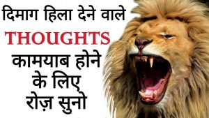 Top Powerful Motivational thoughts | Inspiring speech | Success thoughts by undiscovered truth