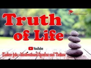 Truth of Life in Hindi | Reality of Life in this World | Ultimate Truth of Life