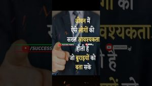 🌾जीवन में🌾Best success Life Time motivational quotes status video 🔥 #shorts