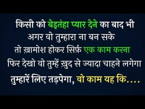 Gulzar Shayari || Gulzar Poetry || Gulzar Shayari In Hindi || Love Shayari || Status shayari