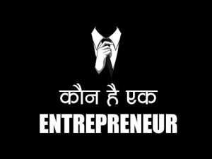 Who is An Entrepreneur   Hindi motivational video for startups