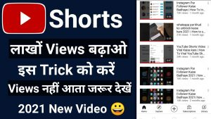 New Trick – How to Viral Short Video on Youtube || Short Video Viral Kaise Kare