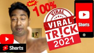 100% Working Trick to Viral YouTube Shorts Video with  Full Guarantee   Hurry Up Don't MISS