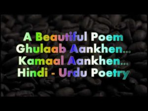 #Aankhen #lovePoem Aankhen Shayari – Beautiful Eyes Poem – Hindi Urdu Shayari – New Poem